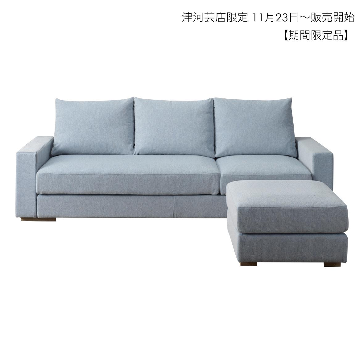 MNH E シェーズ225 *CP*