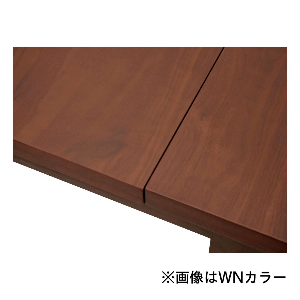 ロサリオNEXT NA 1400 EXテーブル5