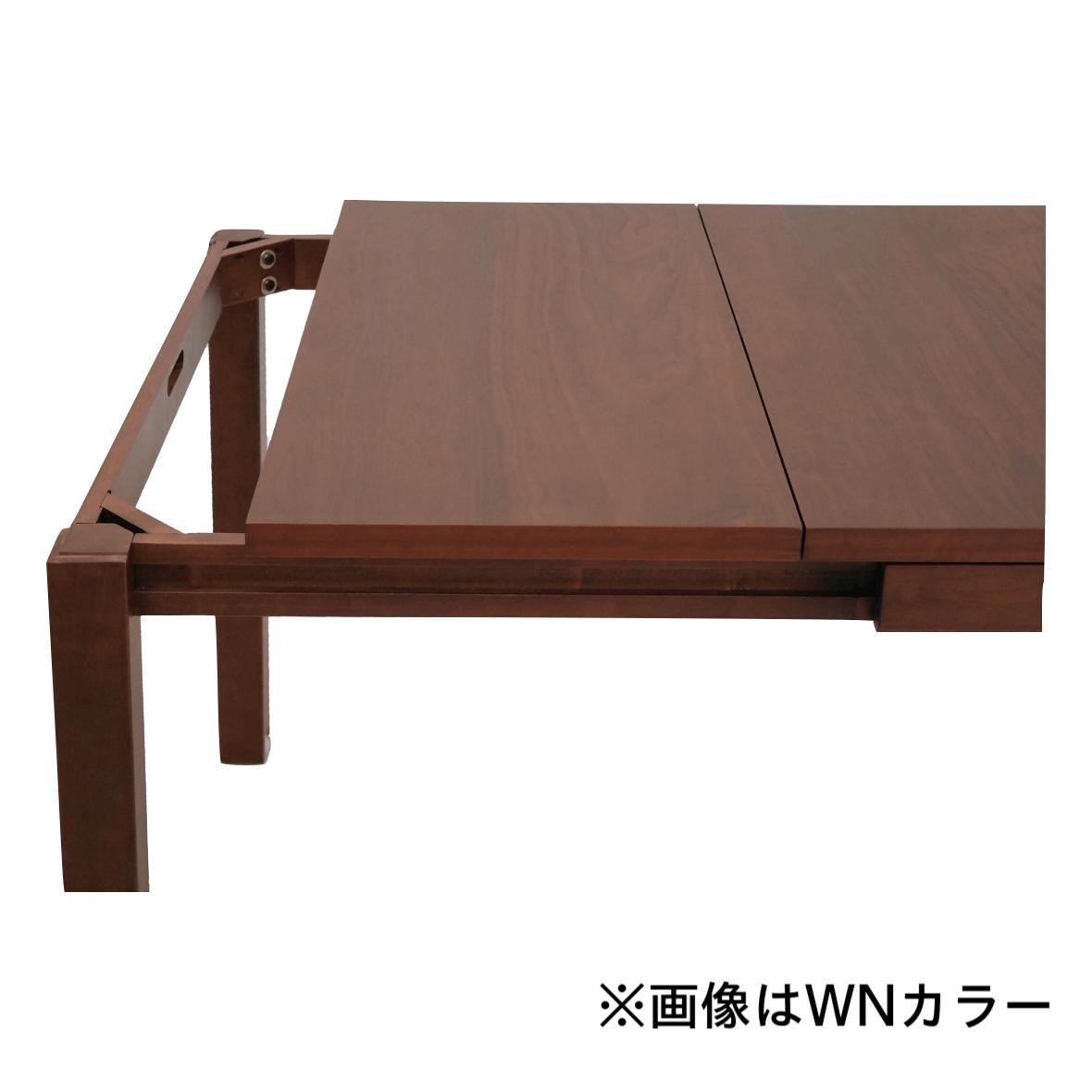 ロサリオNEXT NA 1400 EXテーブル11