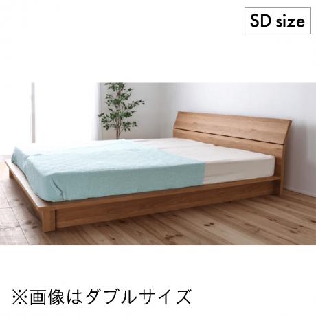 GMB-127 NA SDフレーム[マットレス別売り]