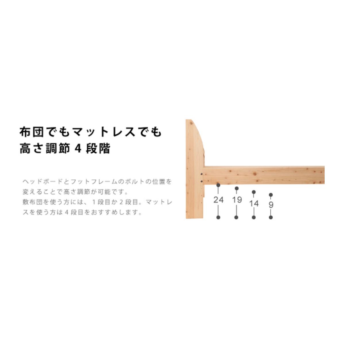 TCB233 ヒノキ Sフレーム3