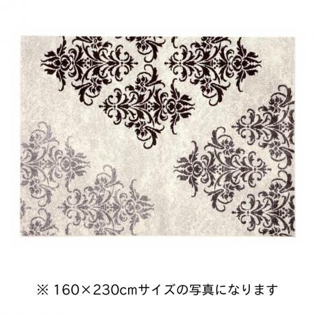 ヤズド 135X190 アイボリー
