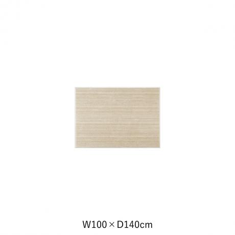 リュストル 100X140 アイボリー  スペースカーペット