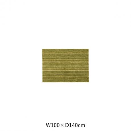 リュストル 100X140 モスグリーン