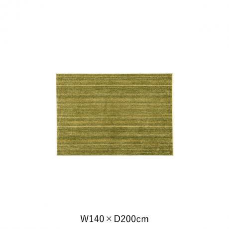 リュストル 140X200 モスグリーン  スペースカーペット