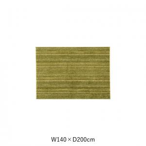 リュストル 140X200 モスグリーン カーペット0