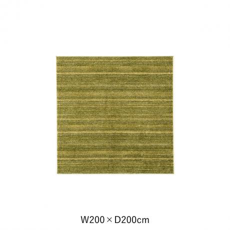 リュストル 200X200 モスグリーン スペースカーペット