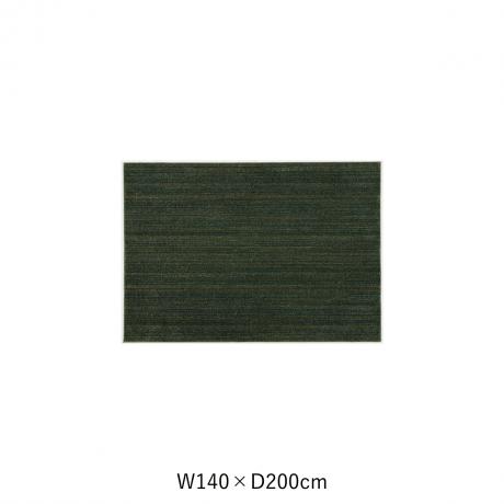 リュストル 140X200 Fグリーン