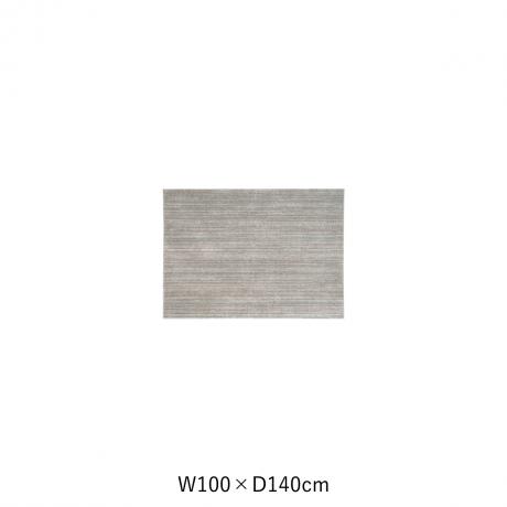 リュストル 100X140 ライトグレー スペースカーペット
