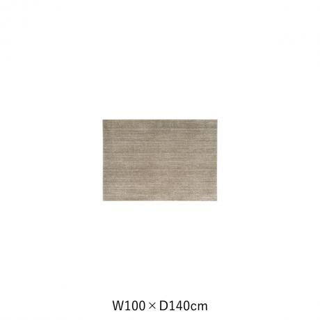 リュストル 100X140 グレージュ スペースカーペット