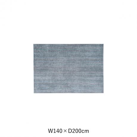 リュストル 140X200 アイスブルー スペースカーペット
