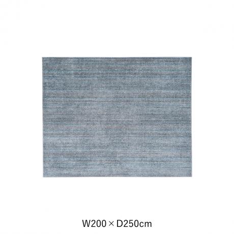 リュストル 200X250 アイスブルー スペースカーペット