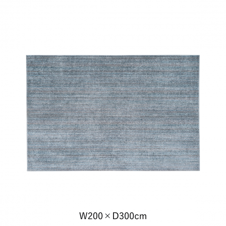 リュストル 200X300 アイスブルー スペースカーペット