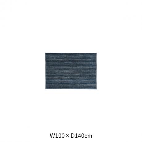 リュストル 100X140 ネイビーグレー スペースカーペット