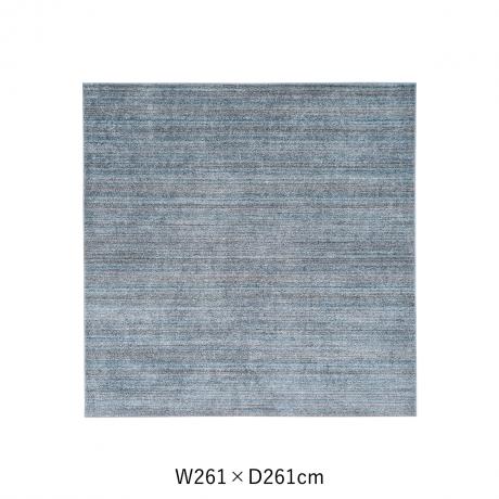 リュストル 261X261 アイスブルー スペースカーペット