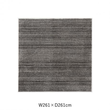 リュストル 261X261 Dグレー スペースカーペット