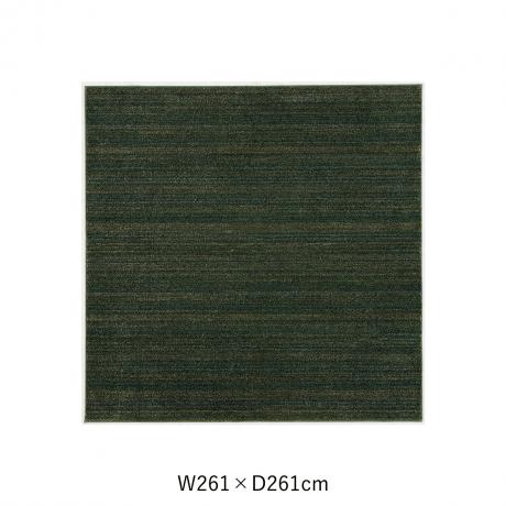 リュストル 261X261 Fグリーン スペースカーペット