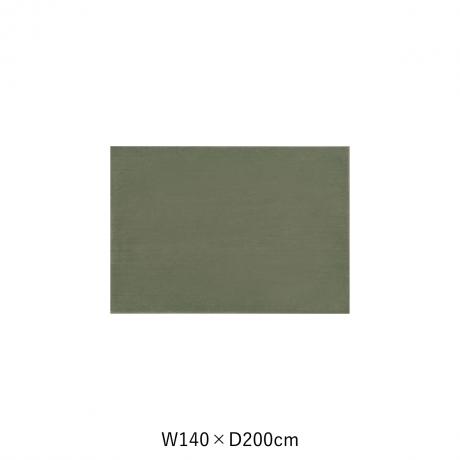 カーム 140X200 ダークグリーン スペースカーペット