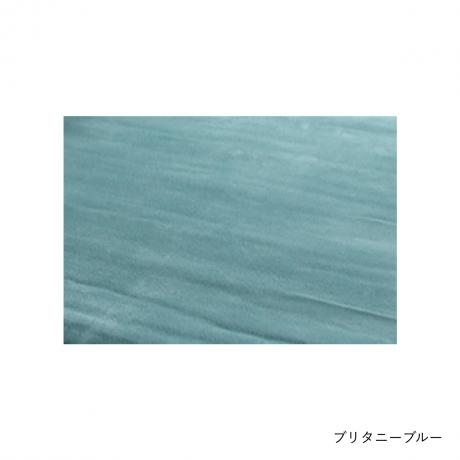 LM-101 130X190 ブリタニーブルー