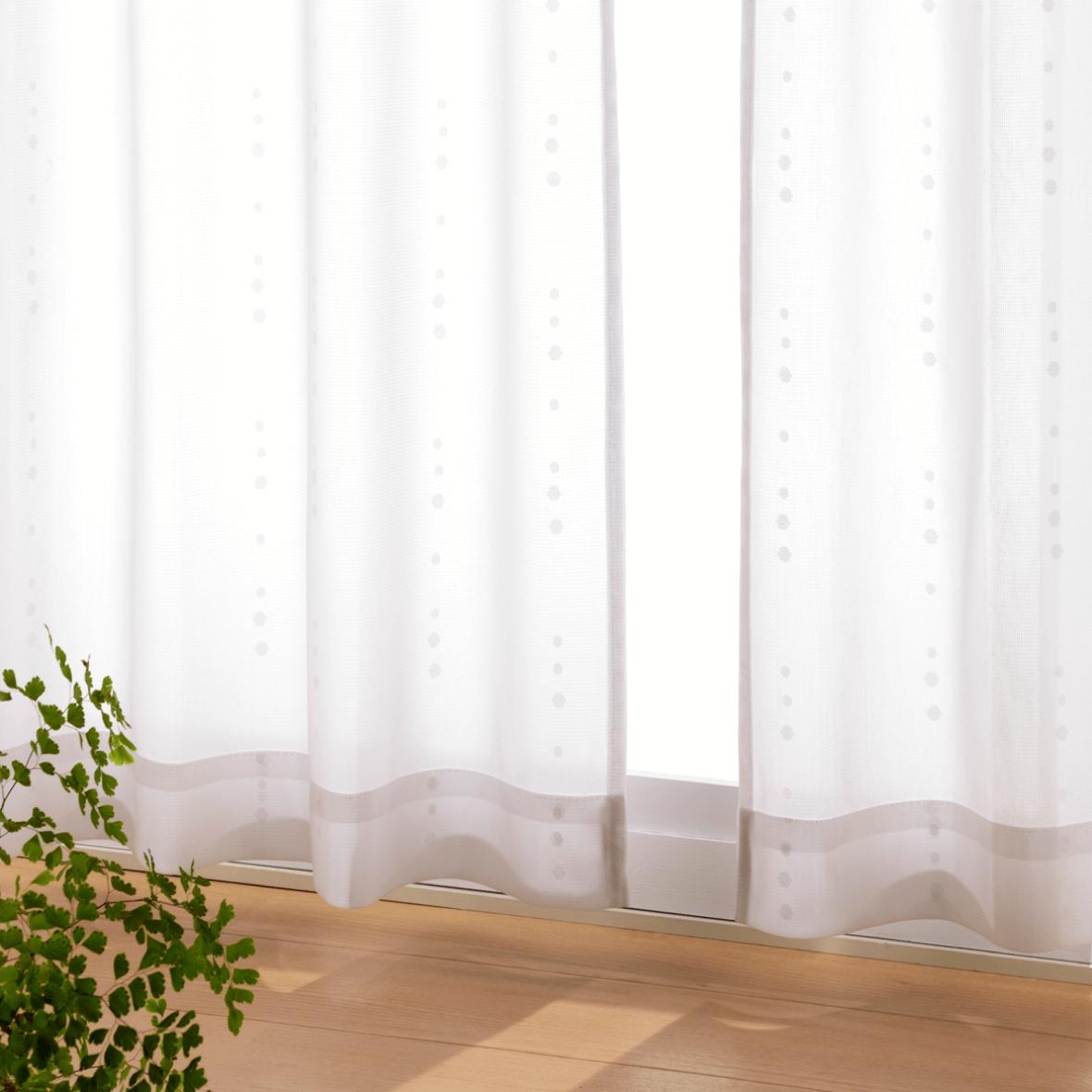 既製カーテン|eブライトドット 100x133 wh - ファニチャードーム