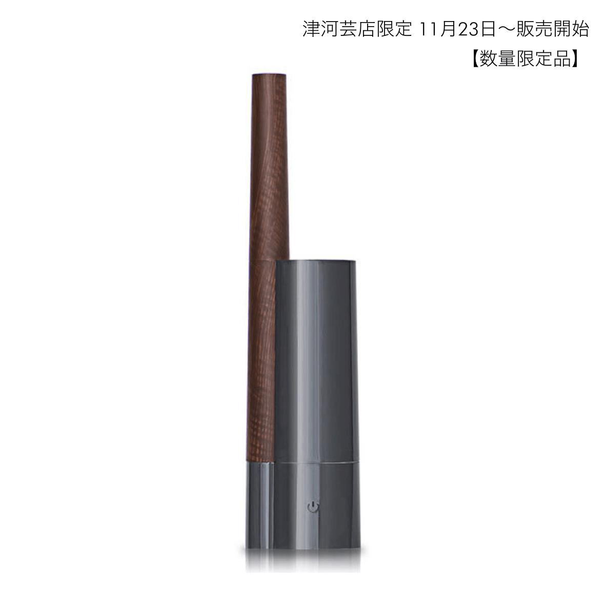 アロマ 超音波加湿器 PR-HF004W BR