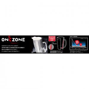 ON℃ZONE飲みごこち OZNR-250MT1