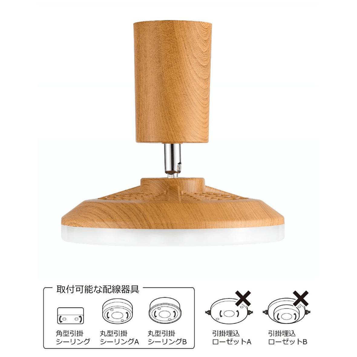 スワン電器 slimac LED小型シーリングライト FCE-222NA2