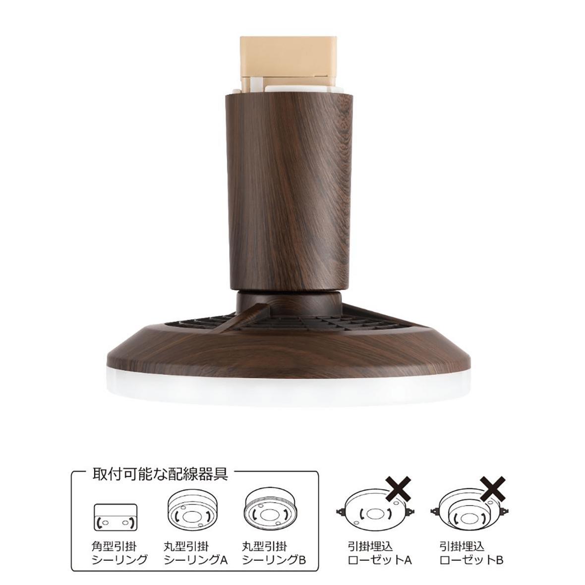 スワン電器 slimac LED小型シーリングライト FCE-222BR2