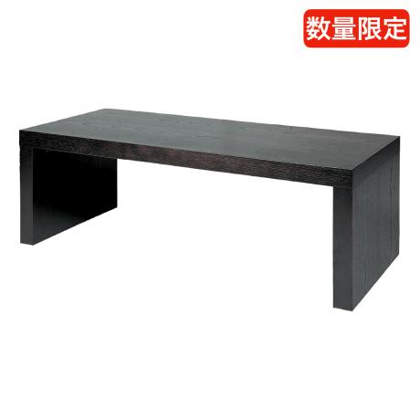 I&D ネストテーブル ID1245TBR