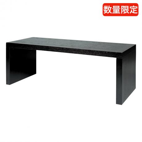 I&D ネストテーブル ID037TBR