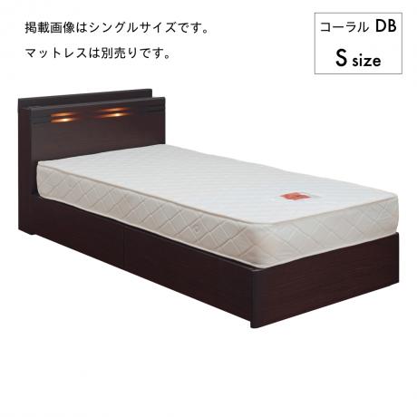 コーラル DB CT MI-BA Sベッドフレーム[マットレス別売り]