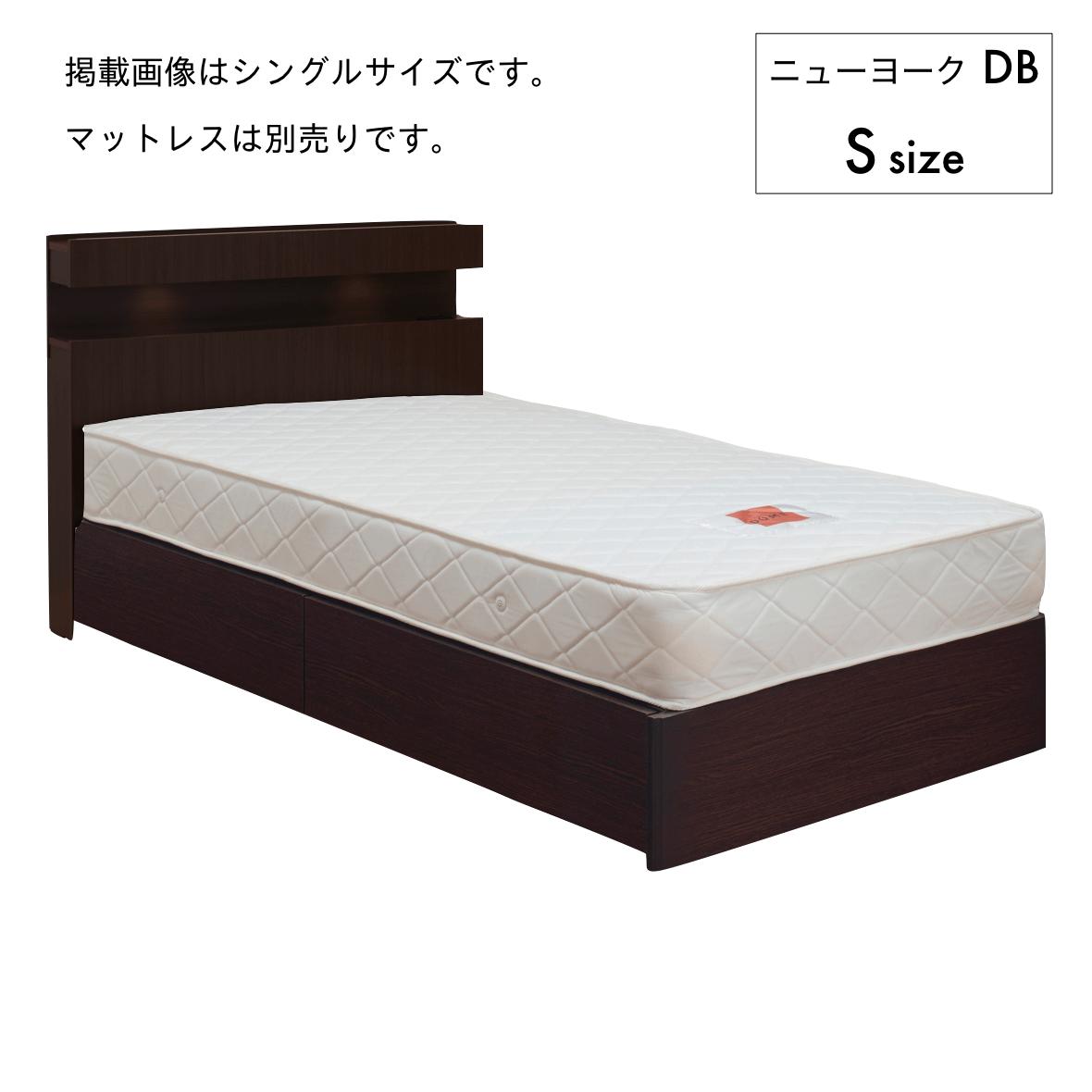 ニューヨーク DB CT MI-BA Sベッドフレーム[マットレス別売り]0