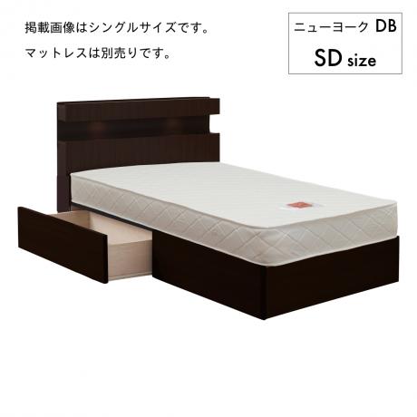 ニューヨーク DB CT MI-DR SDベッドフレーム[マットレス別売り]